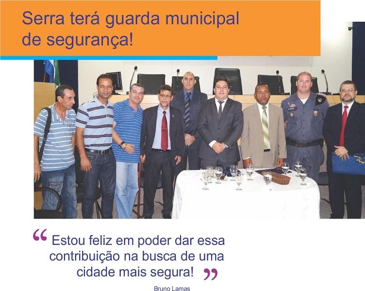 GUARDA MUNICIPAL DE SEGURANÇA