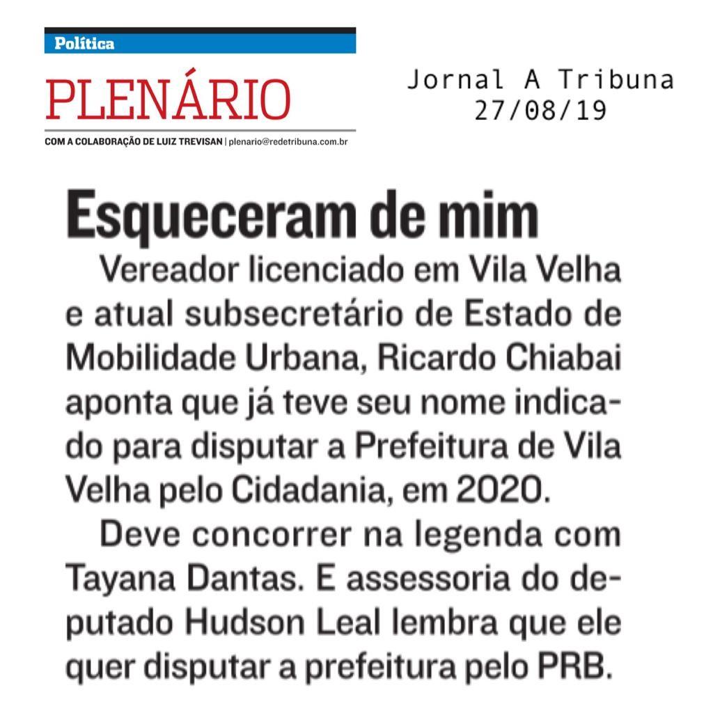 Na reunião do Diretório Municipal do Cidadania23 de Vila Velha, confirmei a minha decisão por me preparar para disputar a eleição de prefeito no ano que vem