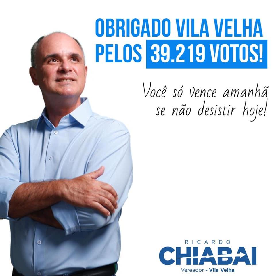 CARTA DE AGRADECIMENTO AOS AMIGOS DE VILA VELHA