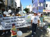 VII Romaria dos Deficientes da Festa da Penha 2012